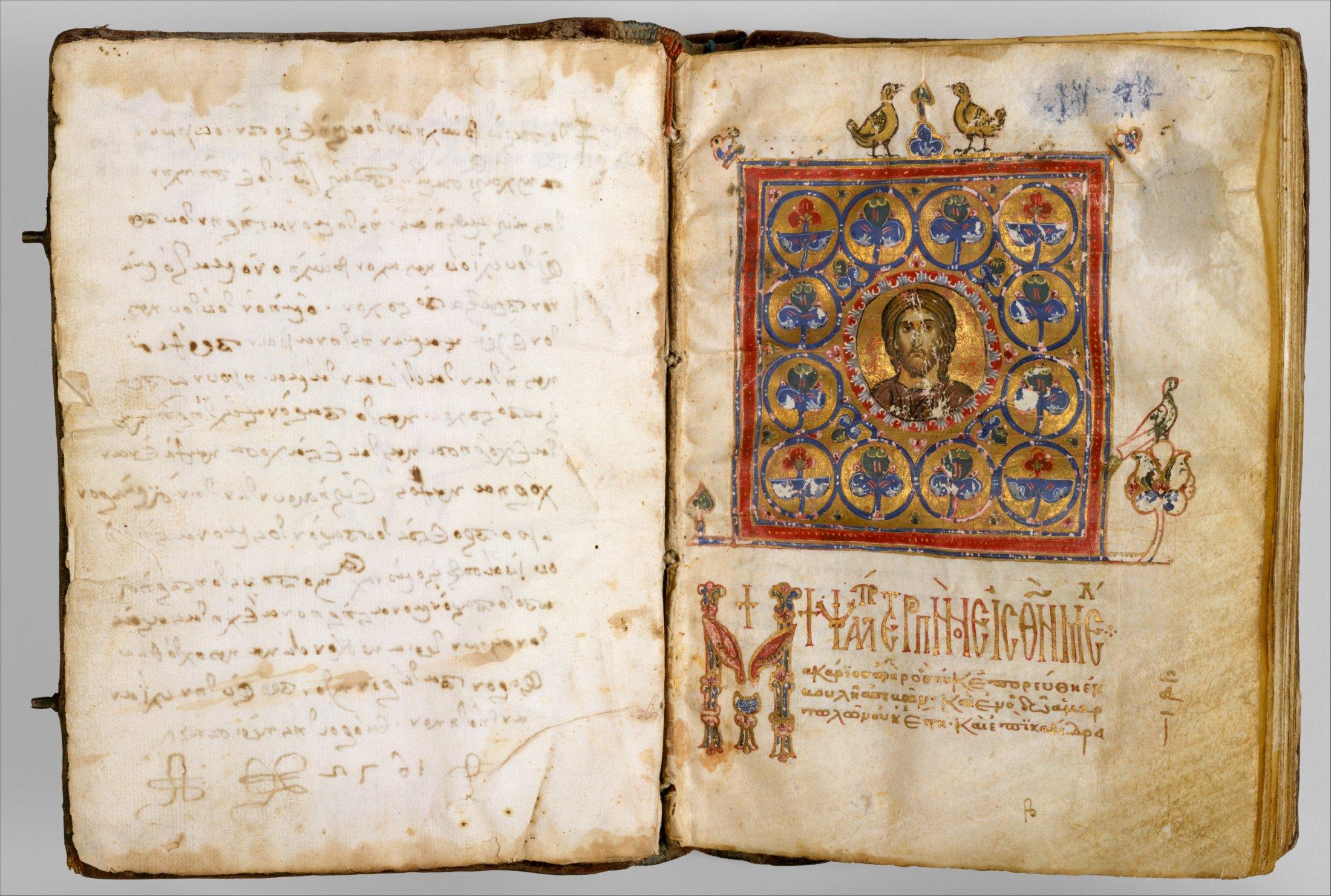 Iluminowany psałterz z XII w.